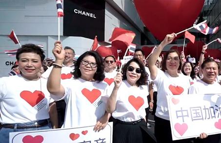 Sino-Thai Friendship during the Coronavirus