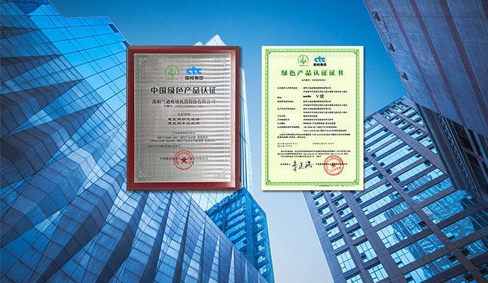 """LandVac Won the """"China Green Product Certification"""""""