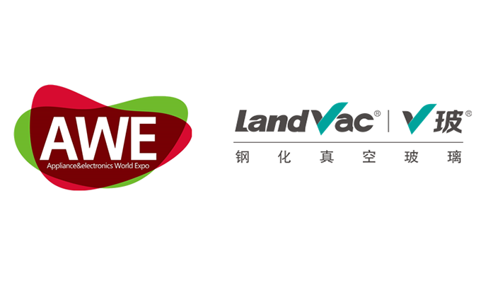 LandGlass invites you to the 20th session of Shanghai AWE・China's Appliance & Electronics World Expo
