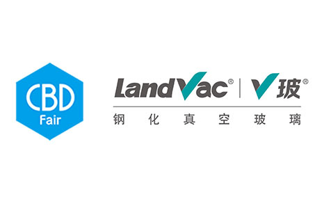 LandGlass Is Going to Attend 23TH CHINA (GUANGZHOU) INTERNATIONAL BUILDING & DECORATION FAIR